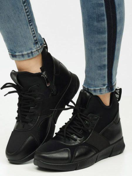 Sneakersi Sport