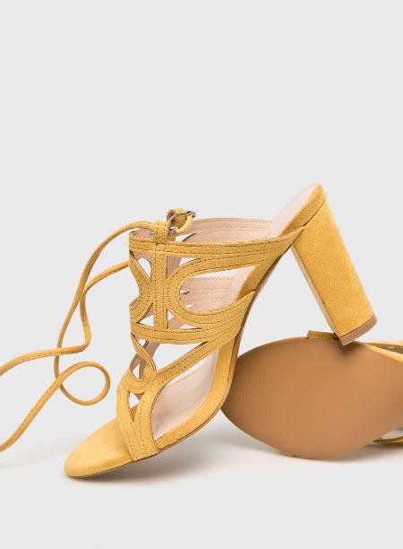 Sandale Galbene Cu Siret